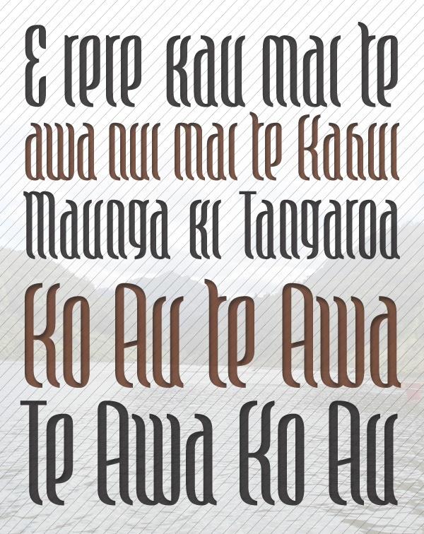 Maori typography by Johnson Witehira