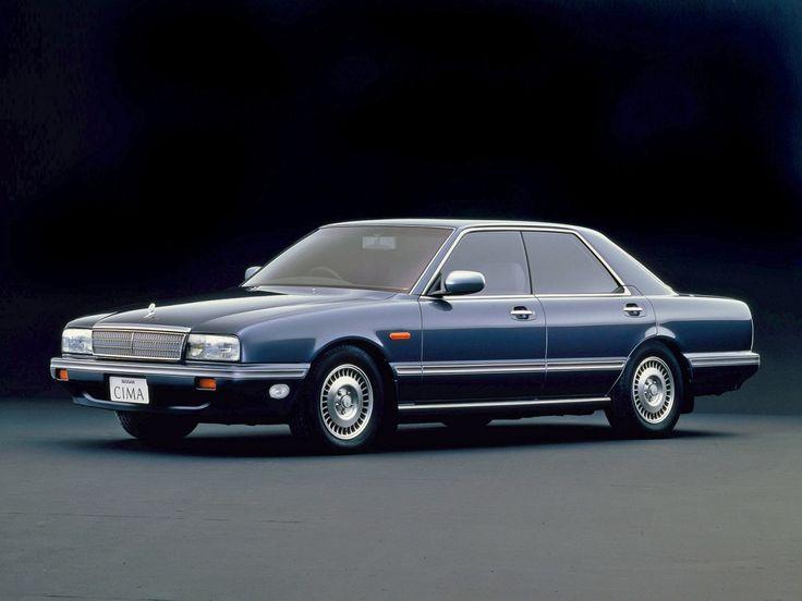 Nissan Cima Sedan - 1988
