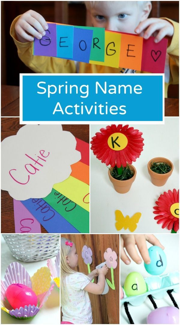 Spring Name Activities Fantastic Fun Learning Spring Preschool Activities Spring Literacy Activities Name Activities Activities for preschoolers about