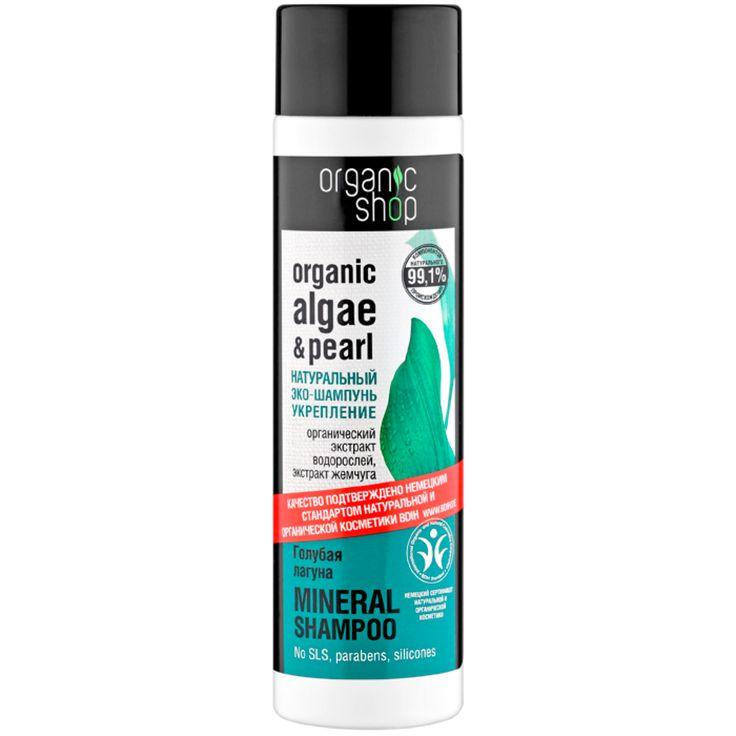 Шампунь для волос укрепление «Голубая лагуна» 280 мл - Каталог - RFCosmetics.ru