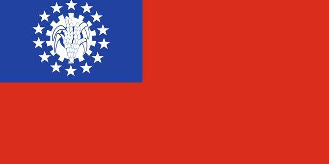 Sang Tiếng Myanmar
