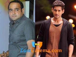 Manam fame director Vikram Kumar soon to team up with Superstar Mahesh Babu for a new film says the close sources of tinsel town.