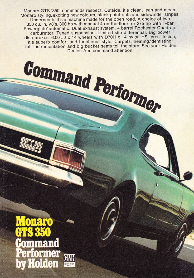 https://flic.kr/p/UD6E4F | 1970 HG Holden Monaro 350-GTS Aussie Advertisement