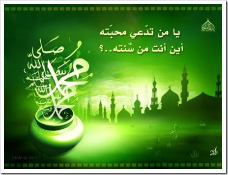 Asal Usul Peringatan Maulid Nabi Muhammad SAW