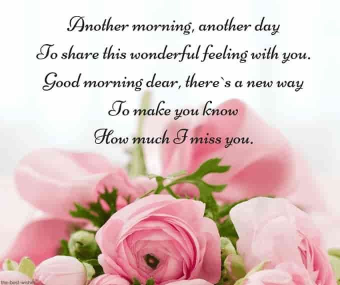 Romantic Good Morning Poems For Her [ Best Collection