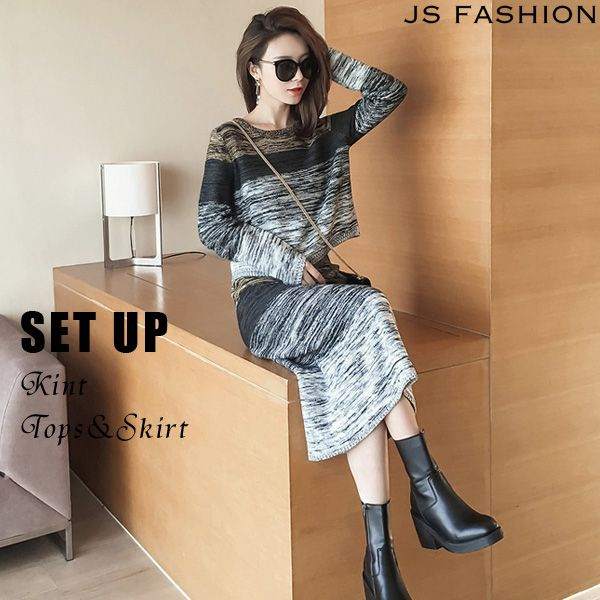 ニットセットアップ・長袖トップスとハイウエストロング丈スカート上下セット・セーター・クールカジュアル・エレガント・大人可愛い・デート・女子会【161012】【JSファッション】【10月新作】 #JSファッション #レディースファッション#ニット #セーター #カジュアル #シンプル #かわいい #ふんわり #個性的 #大人 #体型カバー #二次会 #謝恩会 #食事会 #秋冬 #海外 #通販