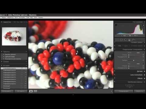 Мастер-класс «Красивая Обработка фотографии» - YouTube