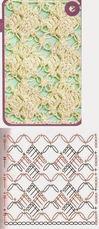 Love knots with solid stitch blocks.