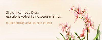 Dios Madre Jerusalén y Cristo Ahnsahnghong están en La Iglesia de Dios para darnos la vida: LA PASCUA(LA IGLESIA DE DIOS SOCIEDAD MISIONERA MU...