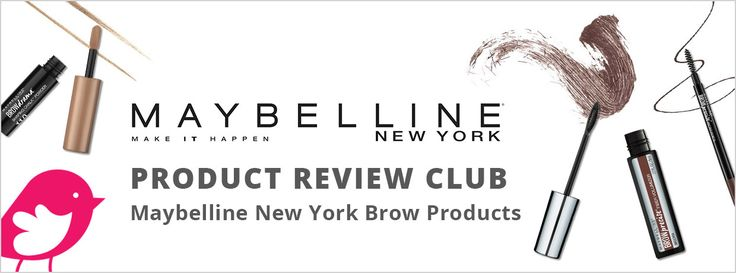 New Product Review Club Offer:  Maybelline New York Brow Products  #MaybellineBrows