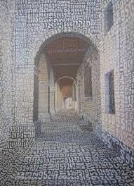 Tobia Ravà - CoSA   Contemporary Sacred Art