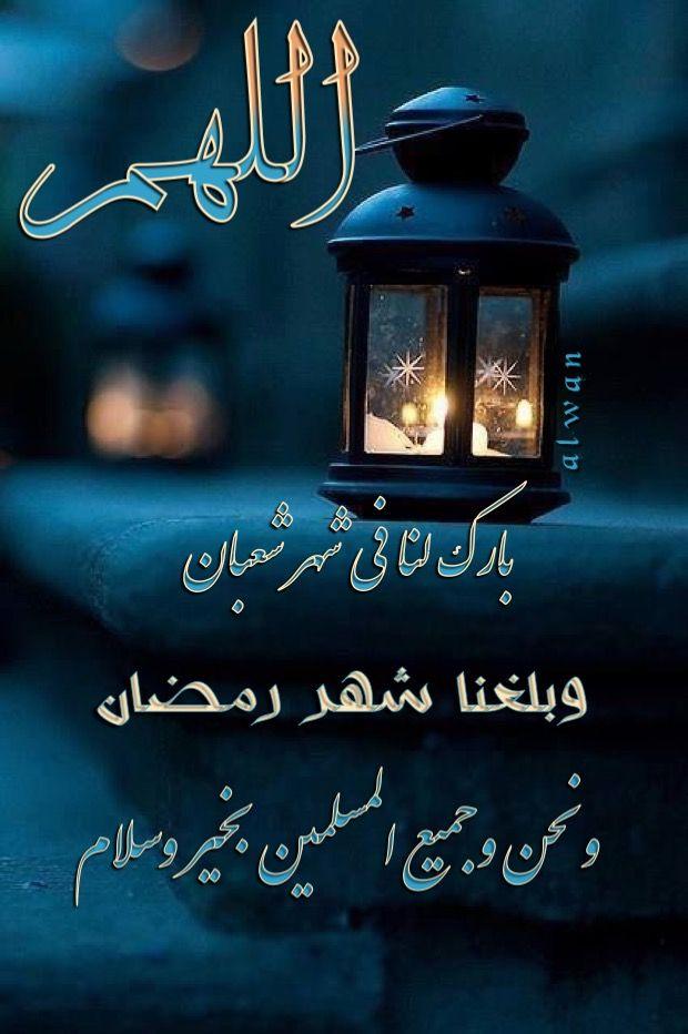 Pin By Alwan Alhamdani On رمضان كريم Ramadan Ramadan Kareem Ramadan Decorations