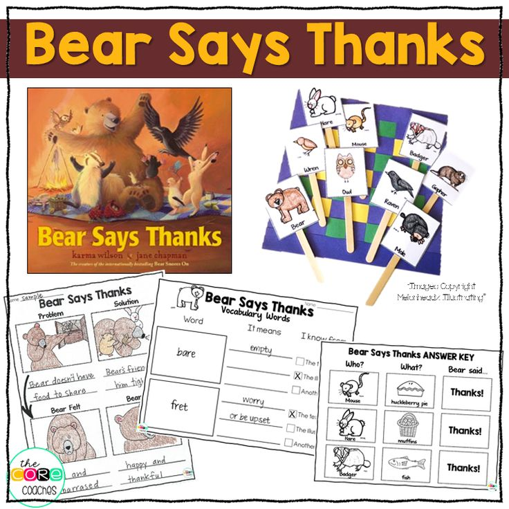 images about Best of Thanksgiving   Kindergarten  amp  First