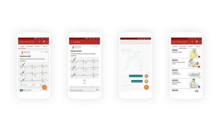 Dailyrounds Andriod app. Healthcare Mobile App Development | CognitiveClouds