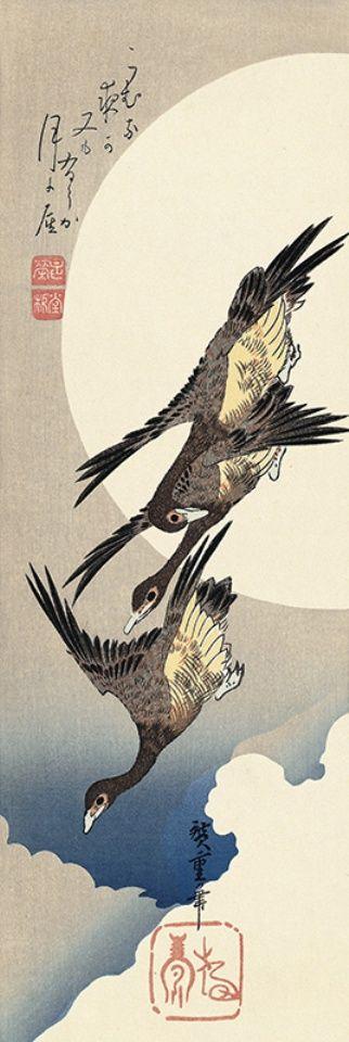 an ukiyoe  月と雁