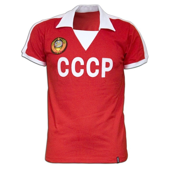 Sovjet Union (CCCP) football shirt 1980's