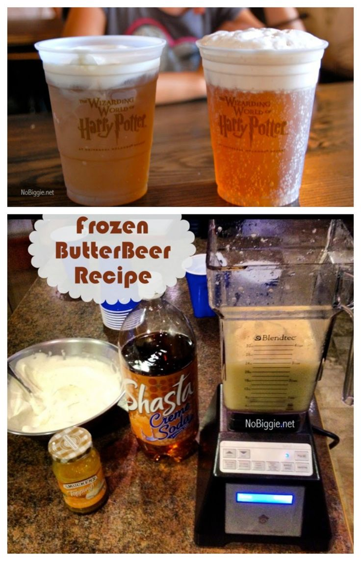 Homemade Frozen Harry Potter's Butterbeer Recipe - Harry Potter fans rejoice! {Magical Recipes}