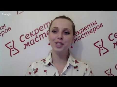 Декупажные истории. 10-й день онлайн-мероприятия «Декупажные истории» Марина Трублина