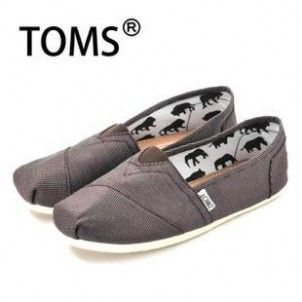 Get Toms shoes as a gift for your mom. It is great.