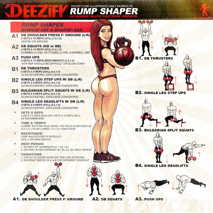 Rump Shaper Workout #wod #workout #fitness #legs #glutes #ButtExercises #TightLegs #illustratedWorkouts