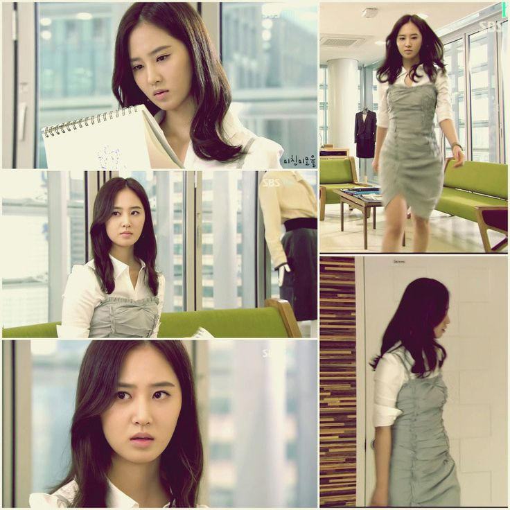 K Drama Fashion My Id Is Gangnam Beauty Episode 1 10: 31 Best Images About Elegant Office Fashion, Inspired By