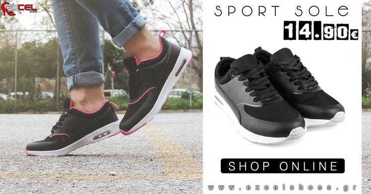 Γυναικεία αθλητικά παπούτσια με αερόσολα.