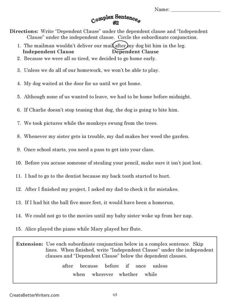 Ruscher dissertation marriage