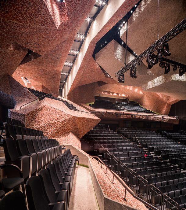 Концертный зал в Торуни
