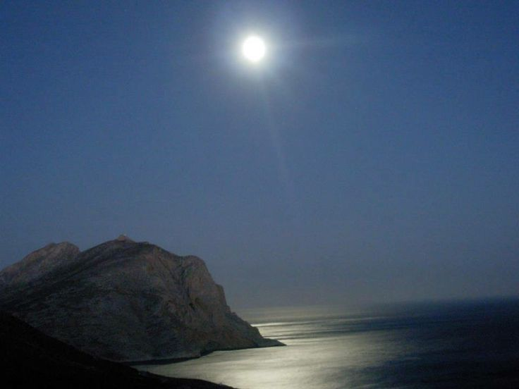 Full Moon over the Anafi cape.  www.oiamansion.com
