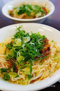 noodles with XO sauce | Taiwanese Food