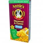 Nabisco Printable Coupon #www #coupons http://coupons.remmont.com/nabisco-printable-coupon-www-coupons/  #nabisco coupons # Check out these deals that you can grab at Kroger for $.50 or less. If you are wanting to take advantage of the Annie s Mac Cheese deal then you will want to get by there today because it is the last day of the sale. At Kroger (Today ONLY): BUY ONE ANNIE S HOMEGROWN MACARONI [ ] Extreme Couponing Tip: You can usually get two prints of most internet coupons. To find them…