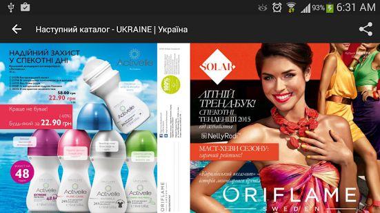 Oriflame Catalogue FREE- screenshot thumbnail