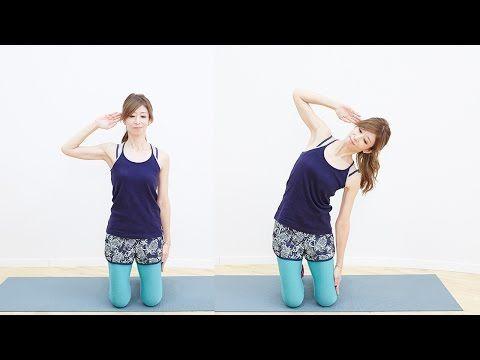 【動画】寸胴体型を改善!くびれを作る脇腹ストレッチが簡単で効果大|Daily Beauty Navi|Beauty & Co. (ビューティー・アンド・コー)