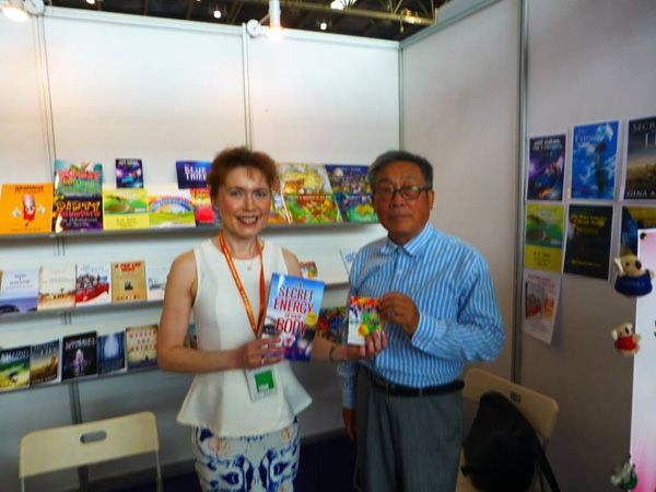 With a Chinese publisher.