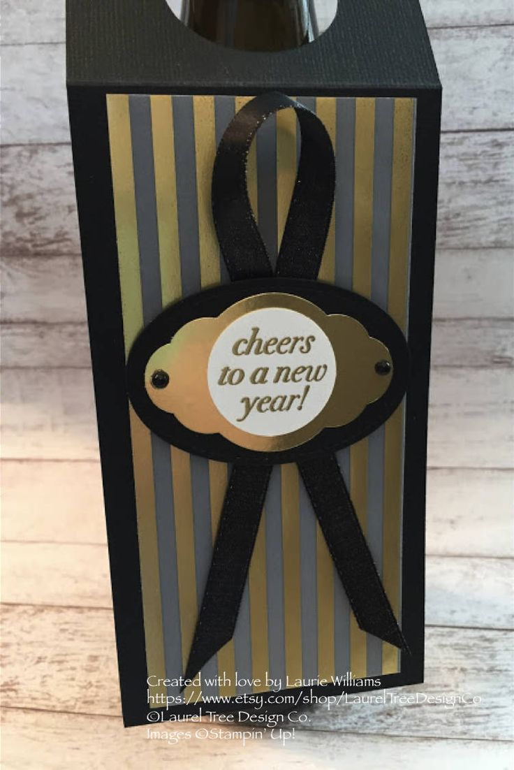 Wine Tag, Happy New Year, Wine Bottle Gift Tag, Black & Gold Gift Tag, Champagne Gift Tag, Stampin' Up! by LaurelTreeDesignCo on Etsy