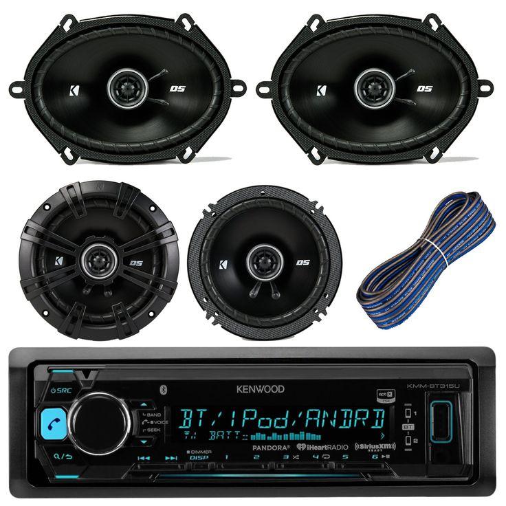 17 best ideas about car audio loudspeaker enclosure kenwood kmmbt315u car stereo receiver bluetooth usb aux am fm bundle kit 2 kicker
