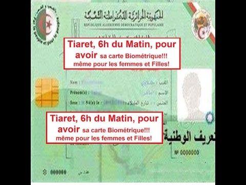 Tiaret, APC, Rendez-vous à 6 h du matin! pour une Carte Biométrique!!!