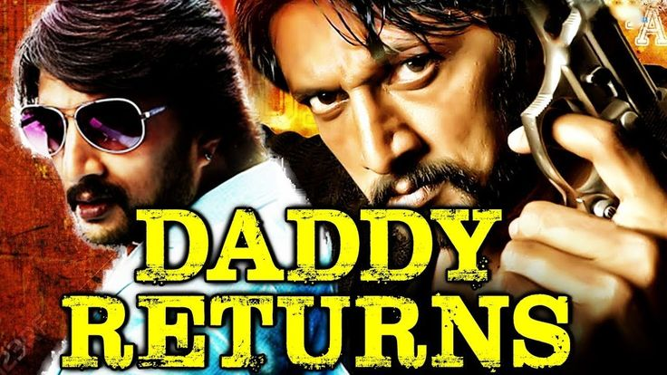 Free Daddy Returns (2017) Kannada Film Dubbed Into Hindi Full Movie | Sudeep Watch Online watch on  https://free123movies.net/free-daddy-returns-2017-kannada-film-dubbed-into-hindi-full-movie-sudeep-watch-online/