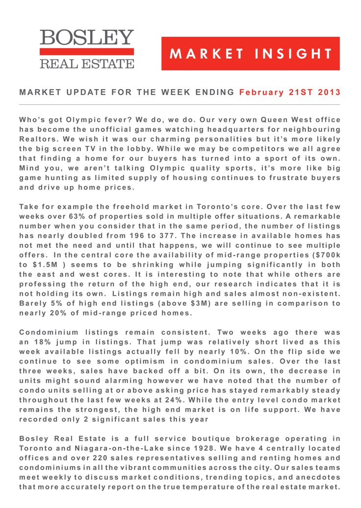 Check out our Market Insight for February 20th 2014