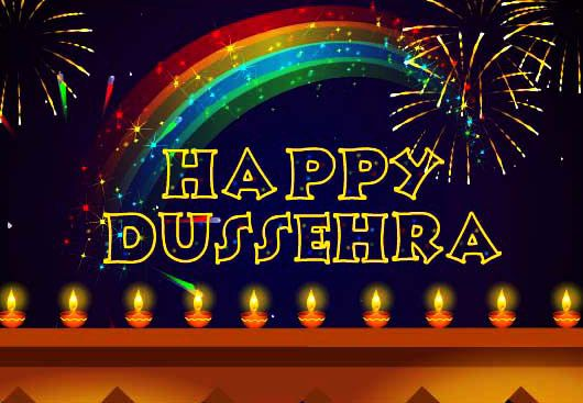 Happy Dussehra 2016 / Vijayadashami:-India is a country of festivals. Dussehra festival is one of the religious festivals of the Hindu people. It is glorified all over India but it is celebrated in Northern India and Bengal with great pomp and show.