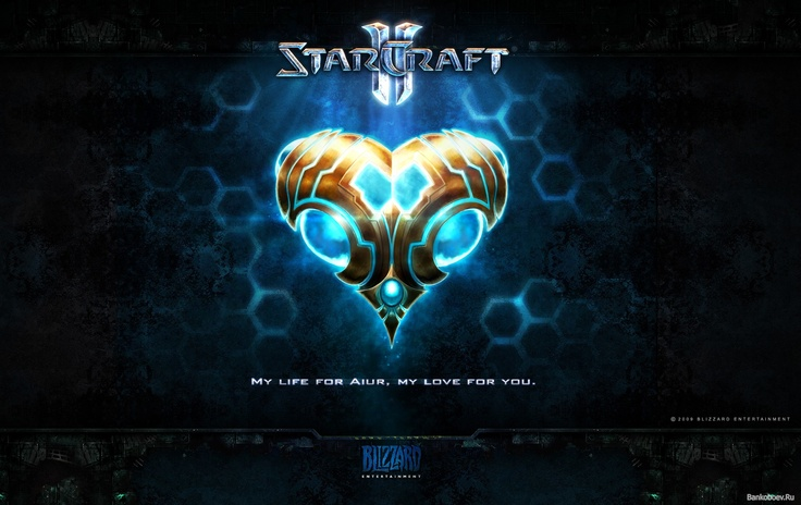 Blizzard celebrates Valentine's day: My life is for Aiur, my love for you