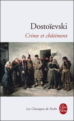 """Existence on its own had never been enough for him; he had always wanted more than that. Perhaps it had been merely the strength of his own desires that made him believe he was a person to whom more was allowed than others."" —  	Fyodor Dostoyevsky, Crime and Punishment"