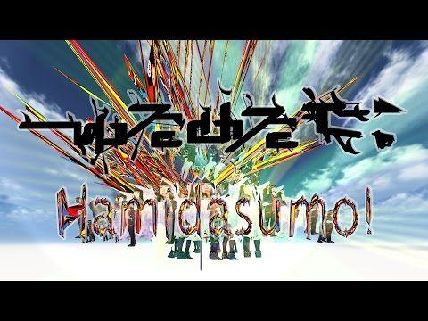You'll Melt More! / Yurumerumo! / ゆるめるモ! - 『Hamidasumo!(Heaven&Hell Remix)』- music video