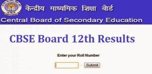 According To The Report Of Sources, Central Board Of Secondary Education,  CBSE Is Likely To Declare The Results For The Class 12 Board Examinations  Between