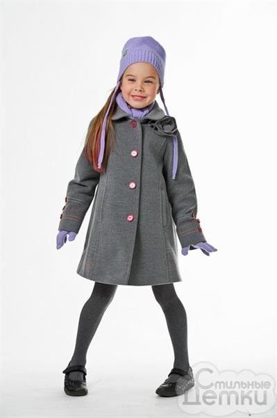 Купить пальто в спб на девочку дети