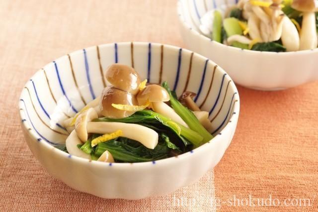 小松菜としめじの柚香和え【中性脂肪を下げる副菜のレシピ】