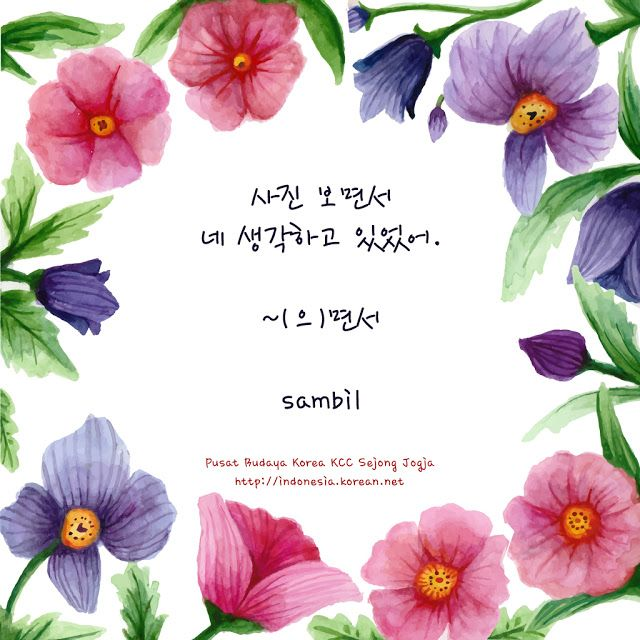 Kosakata & Ekspresi TOPIK KCC Sejong Jogja -(으)면서