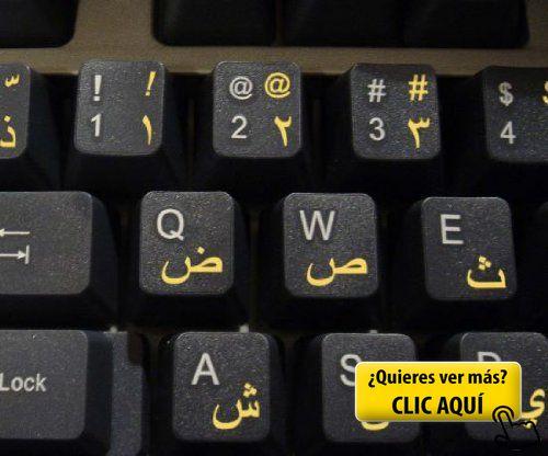 Pegatinas teclado árabe transparente con letras AMARILLAS - Apto para cualquier ordenador o portátil teclado #informatica #teclado