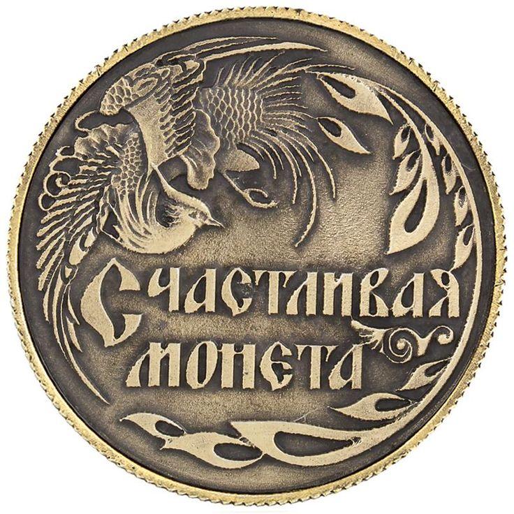 Металла монеты, сувениры. античная реплики рубль монета Повезло Монеты новый год коллекционирование специальный Хэллоуин поставки феникс