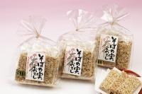 そばの実おこし京都 有喜屋(うきや)- 手打ちそば・蕎麦料理 -